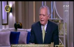 من مصر | محمد العرابي: الرئيس السيسي نجح في استقطاب القوى الدولية لدعم الشعب الليبي