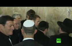 الرئيس الفرنسي ماكرون يزور حائط البراق (المبكى) في القدس