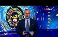 ملعب أون - لقاء مع محمد طلعت لاعب نادي سموحة | الثلاثاء 21 يناير 2020 | الحلقة الكاملة