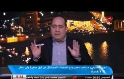 عمرو الجنايني : لن اترشح لانتخابات الزمالك المقبلة عايز اربي عيالي