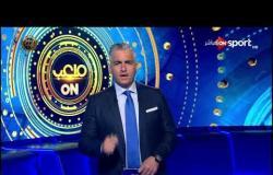 قلة المؤهلين.. تهدد تطبيق الفار في الدوري المصري