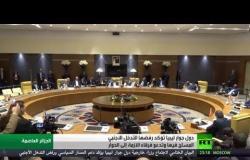 دول جوار ليبيا تعلن رفضها التدخل المسلح