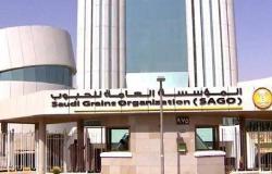 الحبوب السعودية تطرح أولى مناقصات 2020 لاستيراد الشعير العلفي