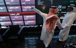 سوق الأسهم السعودية يواصل التراجع بالتعاملات الصباحية