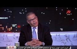 أسامة إسماعيل : انتخابات اتحاد الكرة ستقام بعد أولمبياد طوكيو واللجنة الخماسية ستشرف عليها
