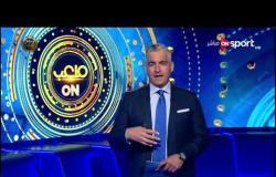 ملعب أون - لقاء مع محمد مصيلحي رئيس نادي الإتحاد السكندري | الأربعاء 22 يناير 2020 | الحلقة الكاملة