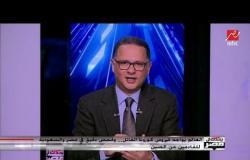 العالم يواجه فيروس كورونا القاتل.. وفحص دقيق في مصر والسعودية للقادمين من الصين