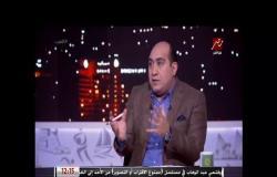 أسامة إسماعيل: اتحاد الكرة عليه التزامات مالية كبيرة ويكفي مشروع الـVAR