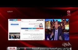 عمرو أديب: أنا من المستفيدين المباشرين لثورة يناير كنت قاعد في البيت وبعدها اشتغلت