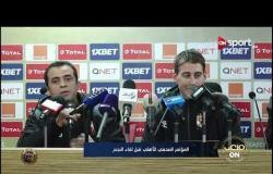 المؤتمر الصحفي لفايلر المدير الفني للأهلي قبل مباراة النجم الساحلي التونسي