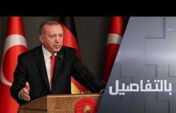 أردوغان يهاجم مصر والإمارات بشأن حفتر