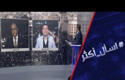 اعتصامات العراق.. الصدر ينسحب والأمن يصعد