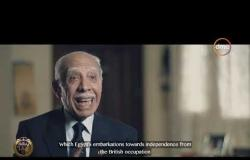 لواء أركان حرب/ ناجي شهود: المصريين وجدوا إن معاهدة 1936 تهين الإنسان المصري