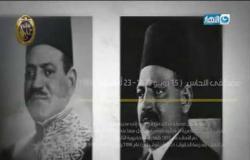 باب الخلق | مصطفي باشا النحاس قصة زعيم