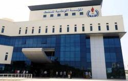 """""""النفط الليبية"""" تكشف خسائر إغلاق 5 حقول خلال 6 أيام"""