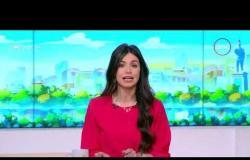 8 الصبح - صحيفة تركية: أنقرة تعانى أزمة نقص 120 نوعا من الأدوية وزيادة أسعار متوقعة