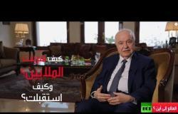 أزمة لبنان المالية.. الأسباب والحلول مع طلال أبو غزالة