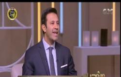 من مصر | ما معنى الأنس بالله؟ الدكتور علي جمعة يجيب