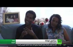 """""""تيمكات"""" مهرجان الغطاس في إثيوبيا"""