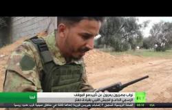 مصر تؤكد دعمها لمؤسسات الدولة الليبية