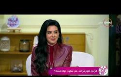 مروان الأحمدي: المرأة مهما بلغت في الفكر والقدرة تحتاج إلى أن تشعر بضعفها أمام رجل سوي تلجأ إليه