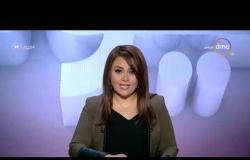 اليوم - حلقة الأحد مع (سارة حازم) 26/1/2020 - الحلقة الكاملة