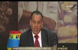 من مصر   وعد فأوفى.. الدولة المصرية تنجح في حل ملف تعويضات أهالي النوبة بعد 118عاما