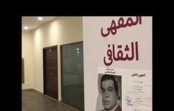 سمير صبري يروي موقف جمعه مع فريد شوقي لا ينسى