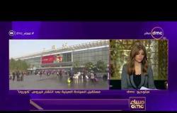 """مساء dmc - مستقبل السياحة الصينية بعد فيروس""""كورونا"""".. 10% من السوق المصري"""