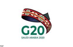 السعودية: الأمن الغذائي وإدارة المياه ضمن أجندة مجموعة العشرين