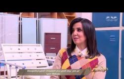 من مصر   كنت تعرف إن مصر بتصنع معدات طبية وبتصدر لبرة كمان؟ شوف قصة نجاح مصنع في المنيا