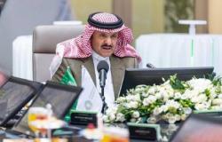 3 قرارات لمجلس إدارة الهيئة السعودية للفضاء.. أبرزها اعتماد الاستراتيجية