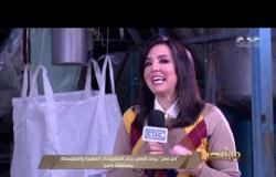 من مصر   قصة نجاح لجهاز المشروعات بمحافظة المنيا في دعم أحد مصانع تصنيع الزيوت والصابون