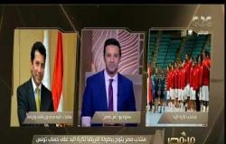 من مصر | أول تعليق من ،زير الشباب والرياضة على تتويج منتخب اليد بطل إفريقيا