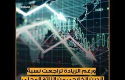 مصر تسدد ٢٫٩ مليار دولار ديون خارجية في الربع الأول
