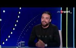 """محمد عبدالرازق """"بازوكا"""" : زعلت علشان مأخدش فرصة في نادي الزمالك"""