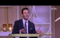 من مصر | نقيب الأطباء الأسبق: سجناء الإخوان كانوا يتلقون معاملة طيبة جدا