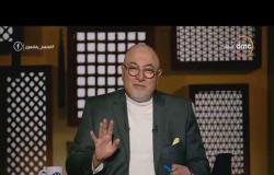 لعلهم يفقهون - الشيخ خالد الجندي يوضح ما هو التراث وهل هو مقدس أم لا
