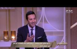 من مصر | نقيب الأطباء الأسبق الدكتور حمدي السيد يفضح قيادات جماعة الإخوان الإرهابية (كاملة)