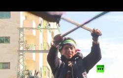 """احتجاجات فلسطينية قبيل نشر """"صفقة القرن"""""""