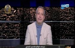 الذعر يجتاح العالم بسبب فيروس كورونا.. وتطمينات في مصر.. الصحة: لم نرصد اي اصابة