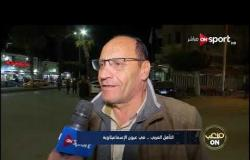 التأهل العربي.. في عيون الإسماعيلاوية