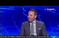 ستاد مصر - الأستديو التحليلي مباراة الزمالك ووادي دجلة-الثلاثاء 28 يناير 2020 - الحلقة الكاملة