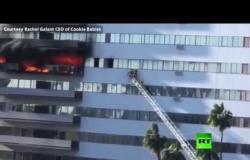 اندلاع حريق في مبنى من 25 طوابق في لوس أنجلوس