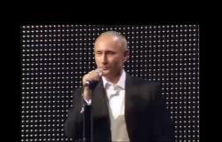 فيديو أرشيفي.. بوتين يغني في حفل خيري