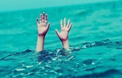 المفرق : وفاة طفل غرقا