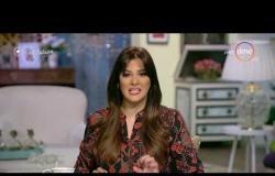 السفيرة عزيزة - حلقة الأحد مع (شيرين عفت ونهى عبد العزيز) - 2/2/2020 - الحلقة كاملة
