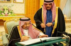 الرئيس الجزائري يتلقى دعوة من خادم الحرمين الشريفين لزيارة المملكة