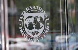 """""""صندوق النقد"""": دول الخليج تتخذ إجراءات لتقليل الاعتماد على النفط"""