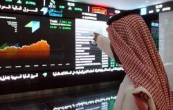 سوق الأسهم السعودية يتراجع 2.35% خلال الأسبوع رغم ارتفاع السيولة